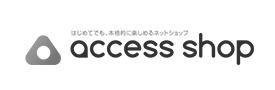 アクセスショップ